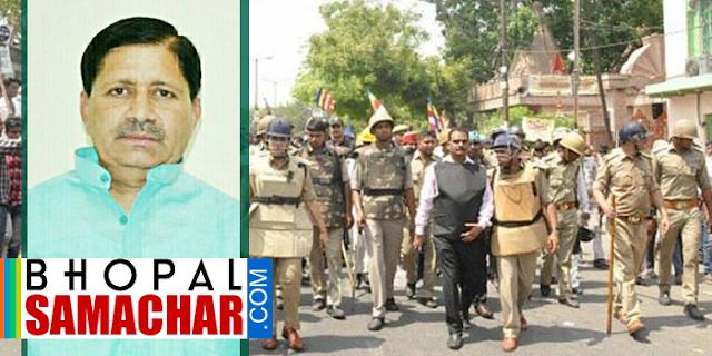 VIDEO | भारत बंद: भिंड में भाजपा MLA का बेटा हिरासत में, लोगों ने थाना घेरा | MP NEWS