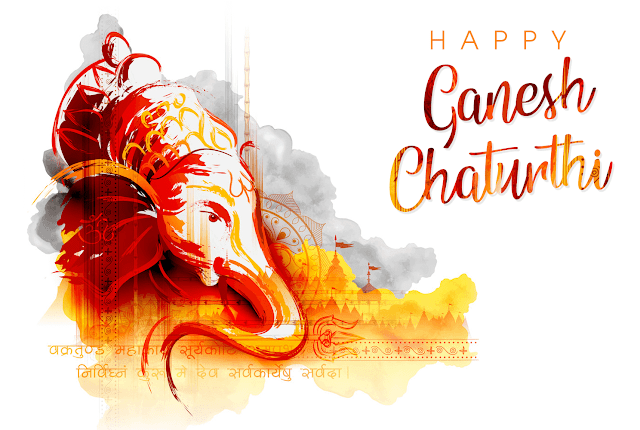 Wallpapers of 2018 Ganesh Chaturthi Images
