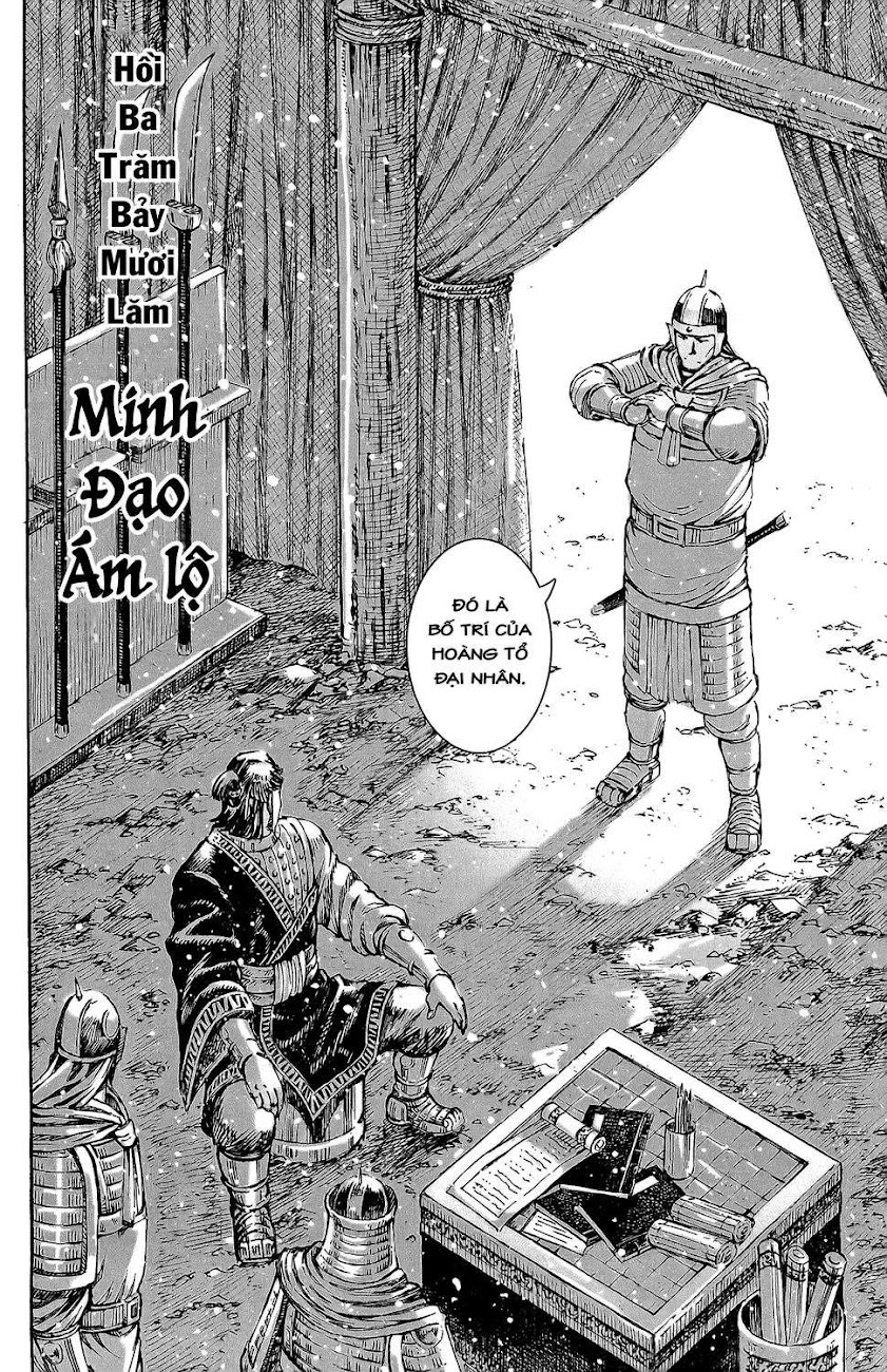 Hỏa phụng liêu nguyên Chương 375: Minh đạo ám lộ [Remake] trang 2