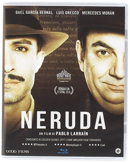 Neruda Home Video