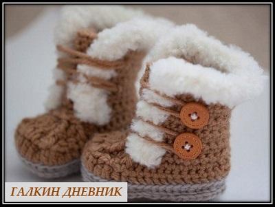 pinetki sapojki kryuchkom (2)
