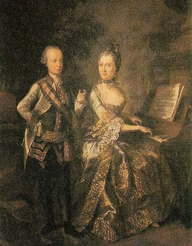 Ferdinand and Maria Beatrice d'Este