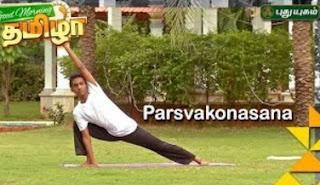 Parsvakonasana | VallamaiKol | Good Morning Tamizha 10-03-2017 Puthuyugam Tv