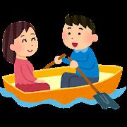 手漕ぎボートに乗っているカップルのイラスト(デート)