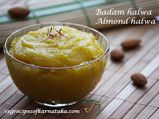 Badam halwa recipe in Kannada