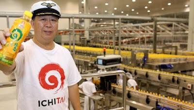 Lowongan Kerja Jobs : QC Staff, GA Supervisor PT Hon Chuan Indonesia Ngoro Plant Membutuhkan Tenaga Baru Seluruh Indonesia