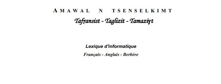 حمل المعجم المعلوماتي الأمازيغي [Lexique Amazighe d'informatique  [PDF