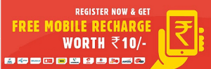 KamateRaho: Register and Get Rs 10 Free Recharge As Bonus + Refer and Earn [Bank Transferable] – Trusted