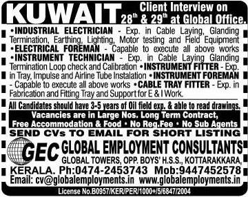 Instrumentation Jobs In Kuwait
