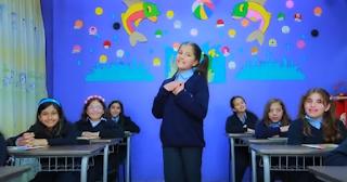 اغنية مدرستي لين الصعيدي