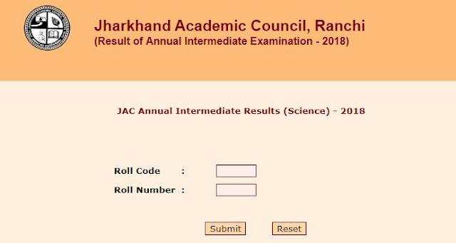 झारखंड इंटर कॉमर्स का परिणाम आ गया ऐसे करें चेक jharkhand 12th result declared Today 2018