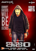 Kalyan Ram ISM First Look-thumbnail-4