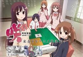 Cuộc Gặp Gỡ Định Mệnh - Saki: Achiga-hen 2013 Poster