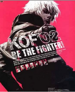 KING OF FIGHTERS 2002 (PC GAME) FREE DOWNLOAD