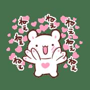 Love marshmallow rabbit