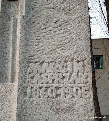 Warszawa Warsaw Wola Kasprzaka zakłady radiowe monument