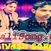 New Santali DJ Remix Song Free Download All Zip File [463MB]