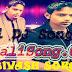 New Santali DJ Remix Song Free Download All Zip File [463MB]