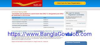 https://www.banglagovtjob.com/2018/09/indian-postal-recruitment-2018-242.html