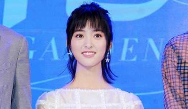 profil shen yue