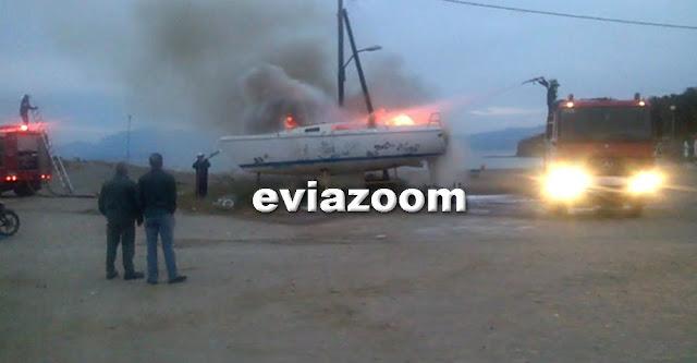 Χαλκίδα: Πανικός στην πλαζ Παπαθανασίου ανήμερα του Πάσχα - Σκάφος τυλίχθηκε στις φλόγες (ΦΩΤΟ & ΒΙΝΤΕΟ)