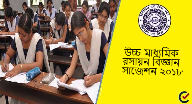 bengali essays for madhyamik West bengal madhyamik routine (bengali/ english/ gujarati the first 15 minutes shall be given for reading the question paper and rest 3 hours is for writing.