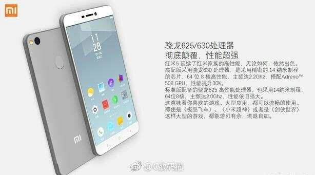 Bocoran Spesifikasi dan Desain Xiaomi Redmi 5