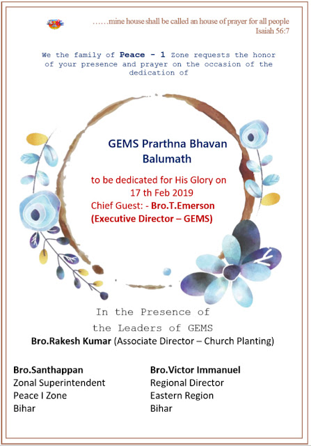 Gems Invites For The Dedication Ceremony Of House Of Prayer In