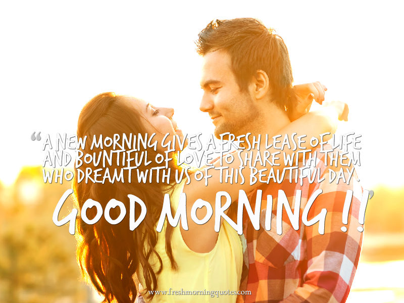 a new morning to love and share