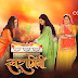 Upcoming Twist In Colors Show Swaragini