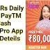MPL Pro Apps Kya Hai Or Usse ₹1000 Rs Daily Free PayTM Cash Kaise Kamaye