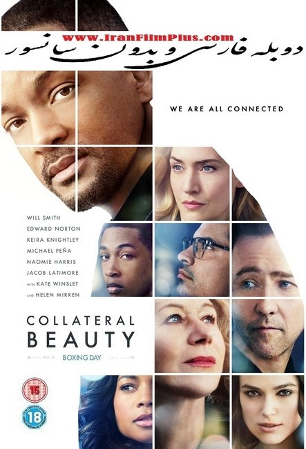 فیلم دوبله فارسی  Collateral Beauty