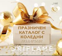http://www.proomo.info/2017/10/oriflame-11-2017.html