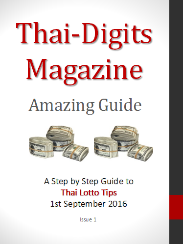 Thai-Lotto-Results
