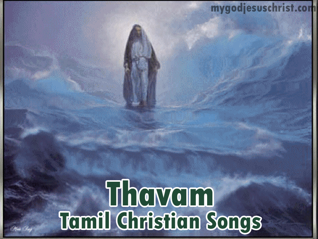 tamil christian worship songs mp3 free download