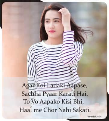 Top 35 Best Two Line Shayari Ever In Hindi - टॉप 35