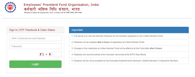 PF Account Balance and Passbook Checked by Official Website in Hindi