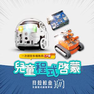 Arduino Ozobot Edison Robot