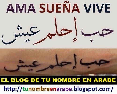 Tu Nombre En árabe Para Tatuajes Frases En Arabe