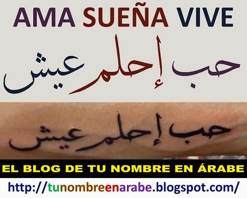 tatuajes arabes AMA SUEÑA VIVE