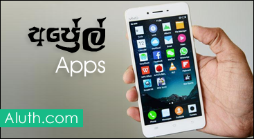 http://www.aluth.com/2017/04/top-10-android-apps-april-2017.html