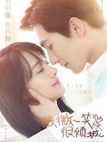 حب عبر النت ( 17 ) Love 020