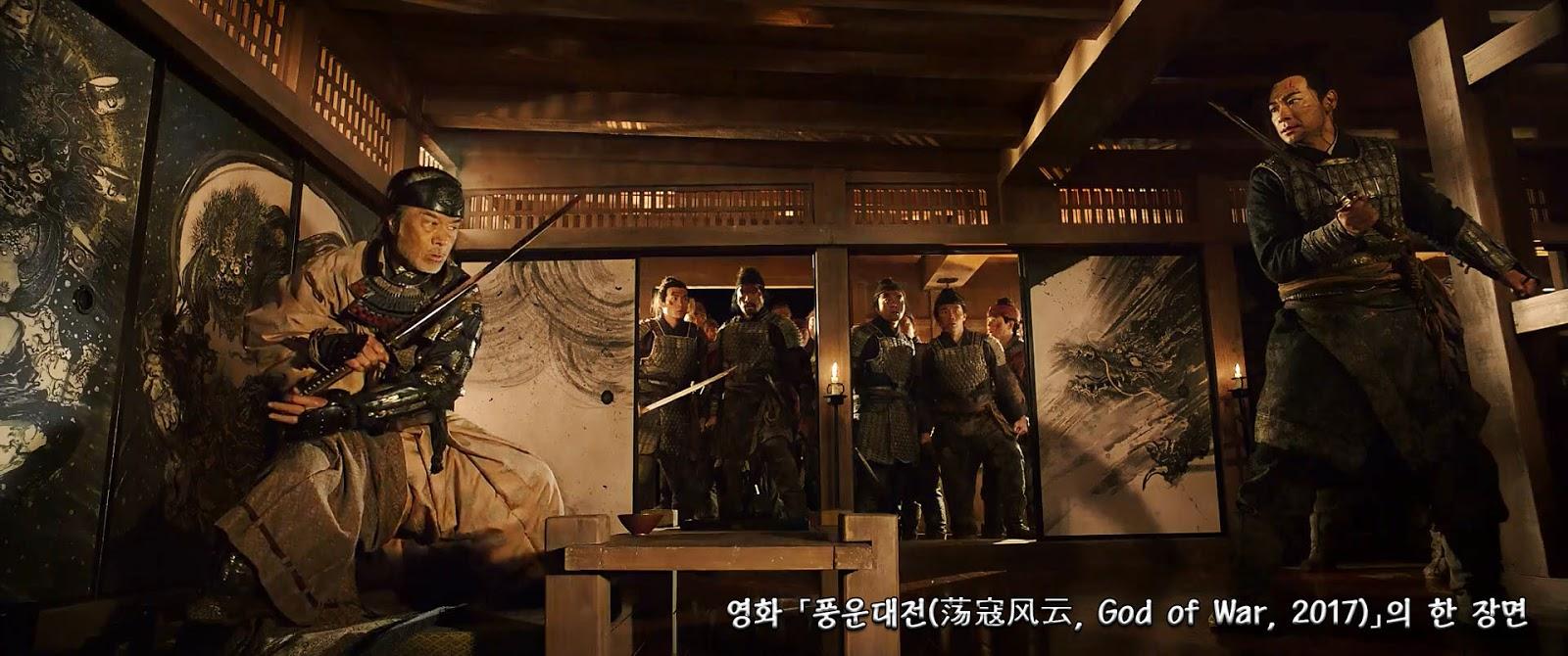 God of War 2017 scene 03