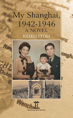 Panic Literati: #8 Keiko Itoh