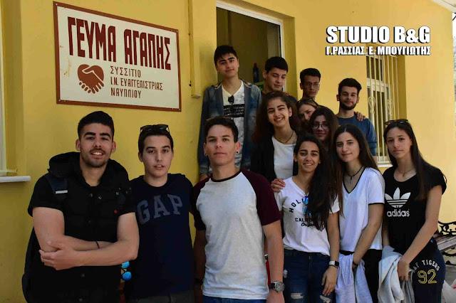 Οικονομική ενίσχυση του Συσσιτίου Ευαγγελίστριας από μαθητές του 2ου Λυκείου Ναυπλίου (βίντεο)
