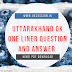 Uttarakhand GK one Liner Question And Answer