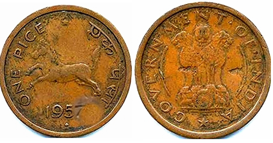 most valuable indian coins