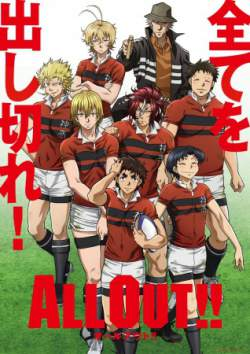 All Out!! 19 Subtitle Indonesia