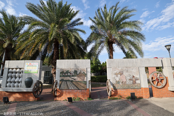 《台中.北屯》四張犁公園|農村主題公園|美好書席|農村生活壁畫|石雕藝術