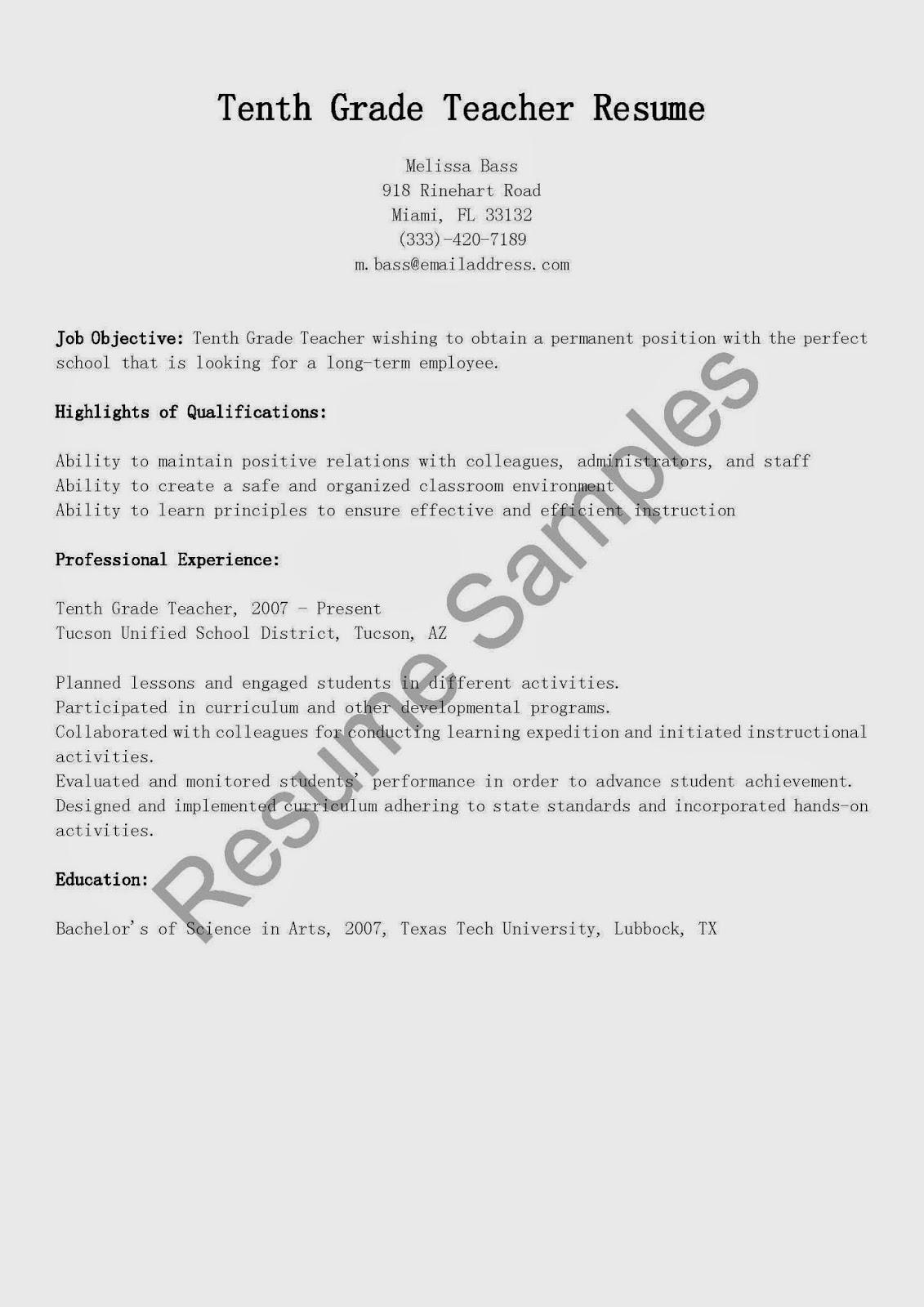 resume samples  tenth grade teacher resume sample